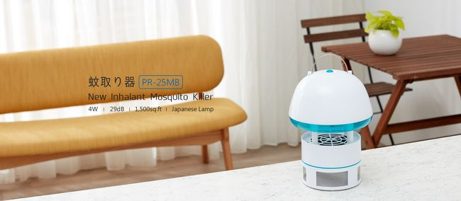 PORTOTI PR-25MB Mosquito Killer Electric Insect Killer Trap
