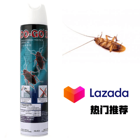 Crawling Insect Spray _