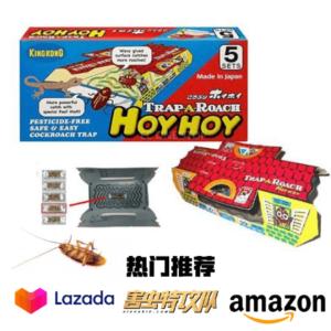 HoyHoy Cockroach Glue Traps
